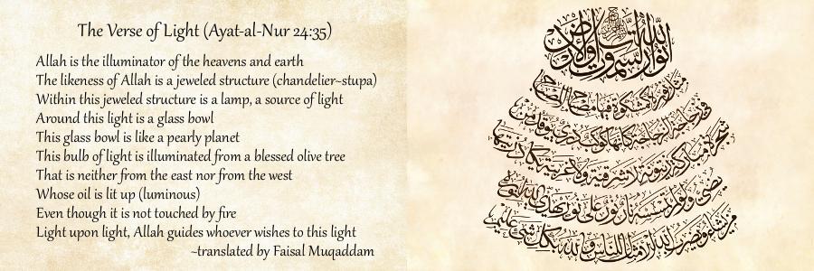 VerseofLight - English&Arabic